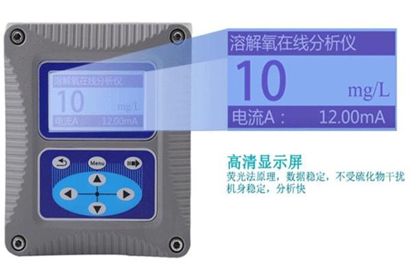 便攜式溶解氧測定儀的用途特點