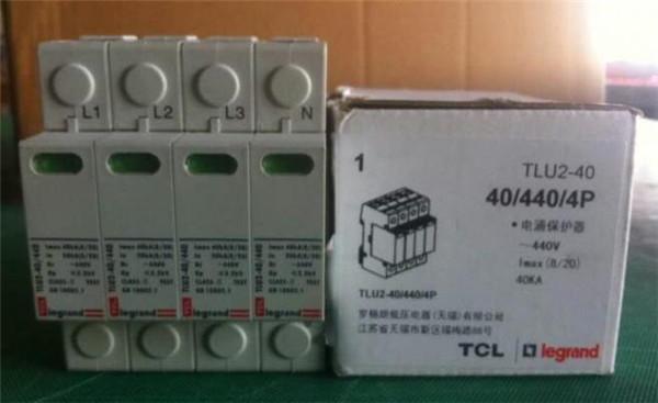 电涌保护器让用电更安全