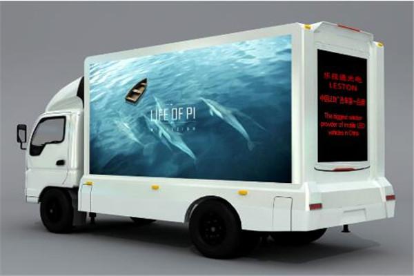 led广告宣传车将更好满足用户需求