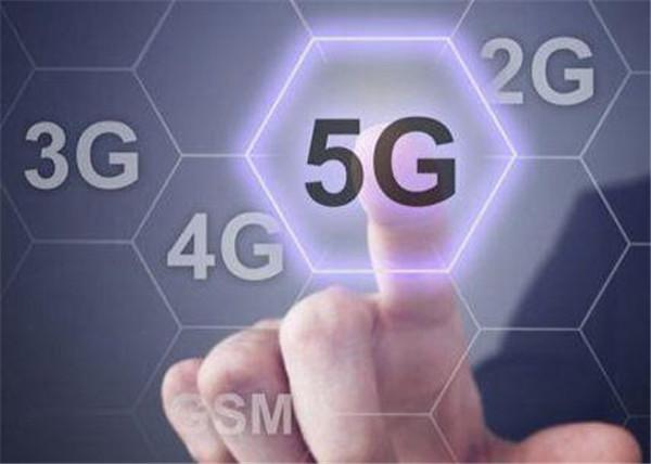 5G研发与电子商务入全球首位