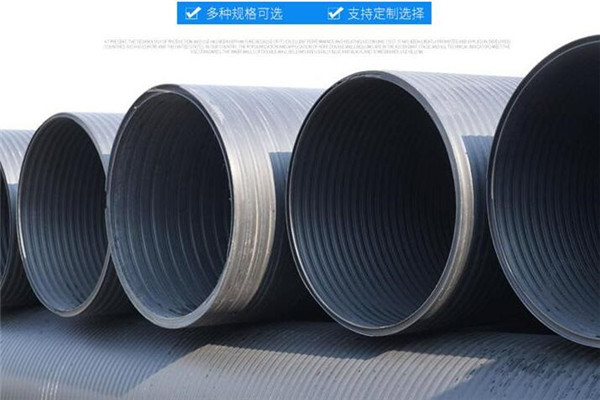 塑钢缠绕管符合现代发展要求