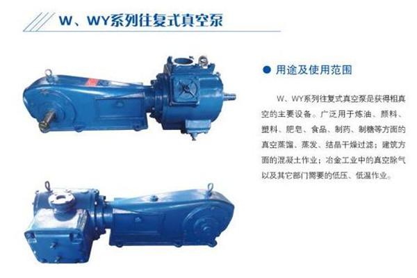 高压往复泵的优势尤为特出