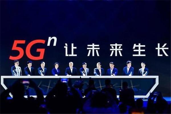 联通5G新标识打造联通5G新形象