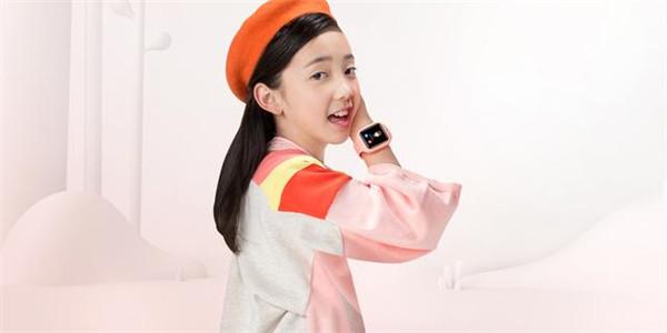 小米4G儿童手表 定位快流畅语音通话